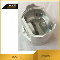Cheap kubota v2203 kubota v2203 engine parts kubota v2203 diesel engine piston for sale