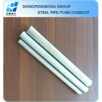 Best UL797 ANSI C80.3 electrical conduit China supplier made in China market wholesale