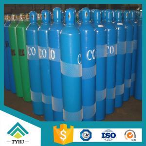 Best CO Gas Carbon Monoxide Manufacturer wholesale