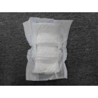 Best Soft Disposable Baby Nappy wholesale