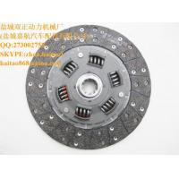 China LAND ROVER FRC 2297 (FRC2297) Clutch Disc on sale