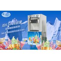 Buy cheap Low Energy Consumption Soft Serve Freezer with R404A / R22 Refrigerant , 1 Year Warranty product
