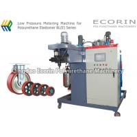 China PLC Control Polyurethane Moulding Machine For Elastomer Casting Parts Low Speed wholesale