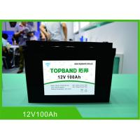 Best Long Cycle Life Lithium Ion Battery Rechargeable , Lithium Deep Cycle Battery 12.8V wholesale