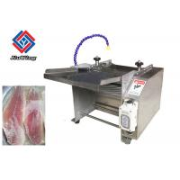 China Professional Fish Processing Equipment / Industrial Fish Skinning Machine on sale