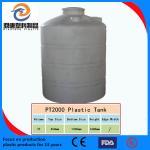 Best rotomoulding storage tank/Plastic water tank wholesale