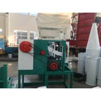 Best rice making machine grain processing equipment with spare parts in Africa wholesale