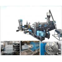 Cheap Two Stage Water-Ring PE Granulation Line With Force Feeder Film Plastic Recycling Machine for sale
