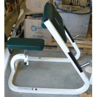 Buy cheap ZHJBJ-120 curling machine from wholesalers