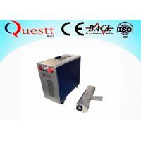 Best 30W IPG Fiber Laser Optic Rust Removal Equipment For Removing Glue Oxide Coating wholesale