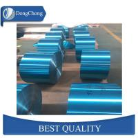 China Food Grade Industrial Aluminum Foil Rolls Heat Sealing For Capacitor A1235-O on sale