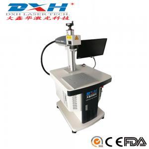 Mini Portable Fiber Laser Marking Machine 20 Watt For Hardware / Cutting Tools Marking