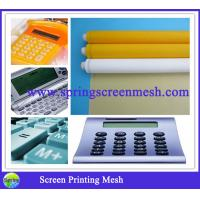 Best Digital Printing Polyester Mesh wholesale