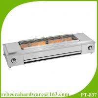 Best Commercial smokeless barbecue gas grill wholesale