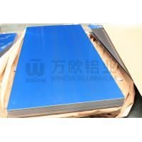 Best 1050 1060 1100 Aluminium Sheet Plate 5mm Thickness High Weather Resistance wholesale