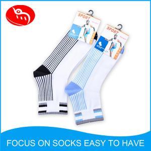 China custom athletic socks customized outdoor sports sock running socks on sale