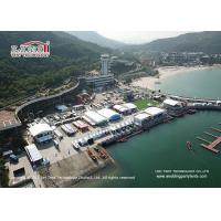 Buy cheap Different Shape Sport Event Tents PVC Sidewall And ABS Wall For Yaching Race from wholesalers