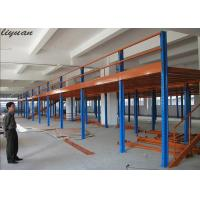 China Attic Style Loft Mezzanine Steel Structure With H- Shaped Steel Structures on sale