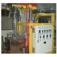 China Heavy Duty PVC Film Blowing Machine With 55 Aluminium Alloy Packing Machine Set on sale