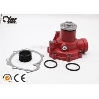 Best Red Submersible Water Pumps Excavator Engine Parts YNF02797 20237457-0293-74401 wholesale