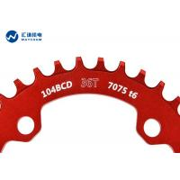 Best 7075 Custom Transmission Gears Lightweight For Mountain Bike Bicycle wholesale