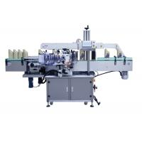 China Square Round Container Filling Machine Double Sides Sticker Labeling Machine on sale