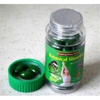Cheap 2016 hot sale Meizitang Botanical Slimming Herbal Weight Loss Pills for Women 36 pills / bottle for sale