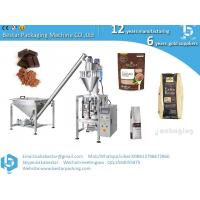 Best Chinese ginger powdercocoa powdercoffee powder filling and packaging machine wholesale