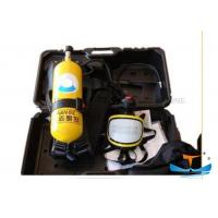 China High Performance Marine Fire Fighting Equipment 1800 L SCBA For Fired Boat on sale