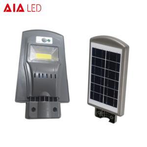 Best Exterior IP65 COB 20W PIR solar led street lamp fixture outdoor led solar road light for building wholesale