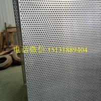 Best hexagonal hole perforated metal sheet / aluminum panel perforated outdoor steel screen wholesale