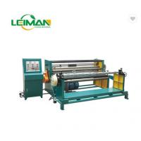 China PLF-1200N  full-auto photoelectric paper trimming machine for new cars filter/new cars/full-auto/ paper trimming machine on sale