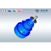 Cheap Plastic Planetary Gearbox Hollow Shaft Mounted For Slewing Gear for sale