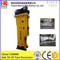 Buy cheap Silenced type Soosan  SB81 excavator korea hydraulic breaker machine product