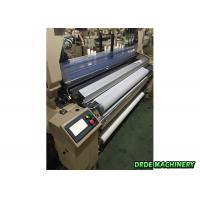 Best Tsudakoma Water Jet Fabric Weaving Loom Machine Dobby Shedding High Density wholesale