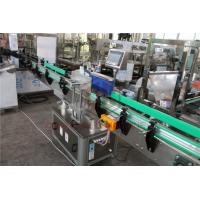 China 24 Heads 3 In 1 Water Bottle Filling Machine For Beverage , Food , Chemical Industry on sale
