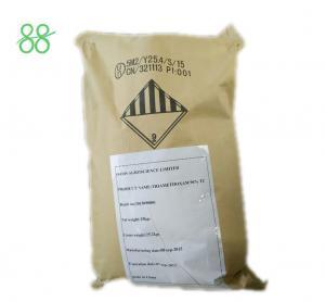 Best Powder Mepiquat Chloride 98%TC Synthetic Growth Hormone wholesale