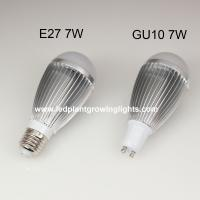 7W E27 replace of traditional light fixtures super bright led light bulbs for home