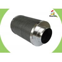 Best Hydroponic new design size customized stainless activated high performance air filter wholesale