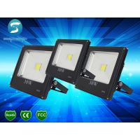 China High Powered Outdoor LED Flood Lights Cool White COB Chip LED Project Lamp on sale