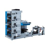 Buy cheap Paper Straws Printing Machine from wholesalers