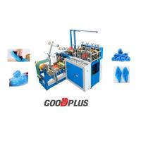 Best High Strength Plastic Shoes Cover Making Machine Heavy Duty 750KG wholesale