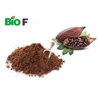 Vegan Natural Food Flavourings Alkalized Cocoa Powder Food Grade High Calorie