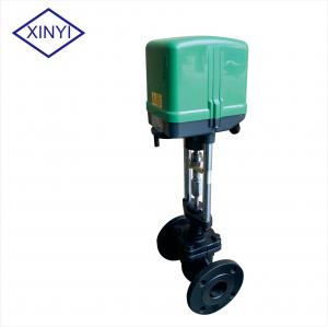 China XinYi XYEO Motor Operated Control Electric Motor steam gas flow Regulating valves on sale