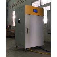 Best High precise Intelligent Non-contact SCR AC voltage stabilizer (3-2000KVA) wholesale