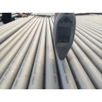 "ASTM A312 TP316 / 316L Stainless Steel Seamless Pipe, 1"" SCH40S 6M , B36.10 & 36"