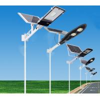 Best Outdoor Pole Mounted Integrated Solar Powered Street Lights With Lithium Battery wholesale