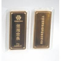 Best Silver Bullion wholesale