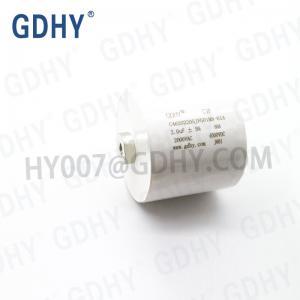 China 4000VDC/2000VAC 2UF High Voltage Film Capacitor on sale