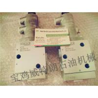 Best SG2W-NUH valve for BOMCO driller house ZJ40DB ZJ70DB ZJ90D,AH1602010116B7,AH130101051600B1 wholesale